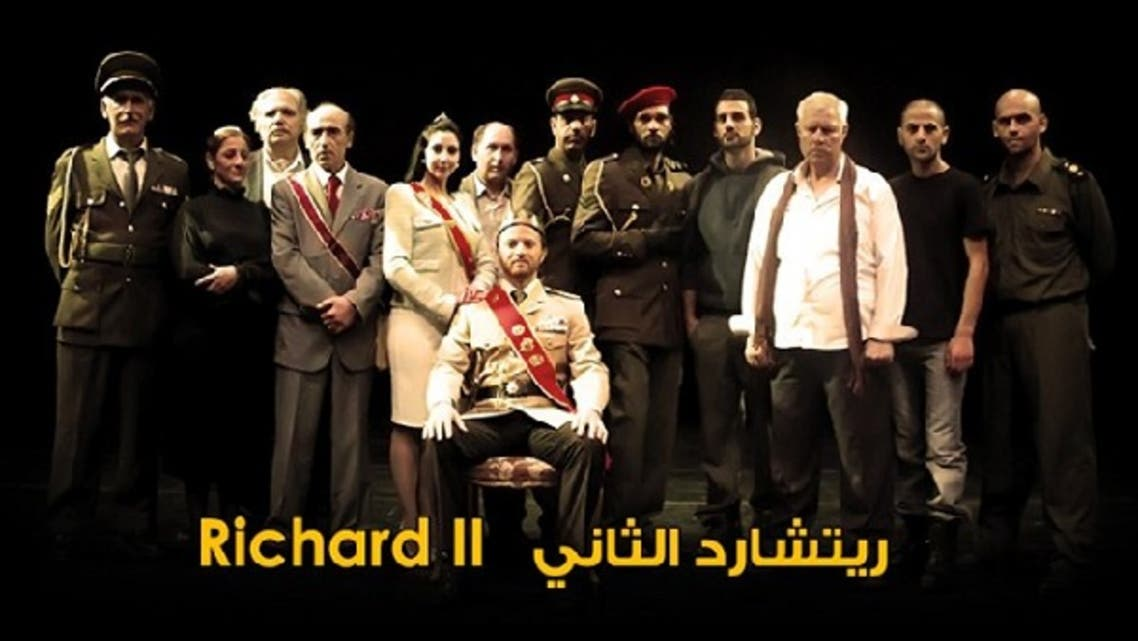 """The Ashtar Theatre company of Ramallah are due to perform an Arabic translation of William Shakespeare\'s \\""""Richard II\\"""" this weekend. (Courtesy Facebook)"""