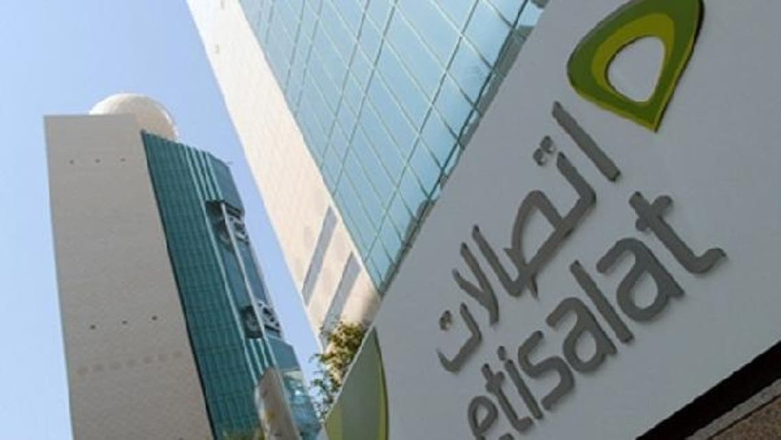 United Arab Emirates' largest telecommunications operator, Etisalat said that it is interested in buying 53 percent stakes in Morocco's Maroc Telecom. (Reuters)