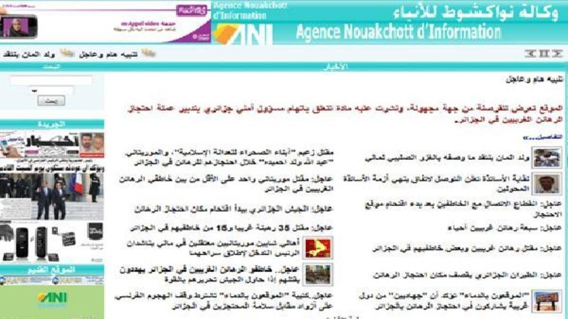 موقع وكالة نواكشوط يعلن عن تعرضه للقرصنة