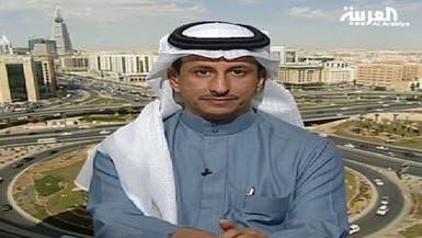جدوى للاستثمار 600 مليار دولار احتياطي المركزي السعودي