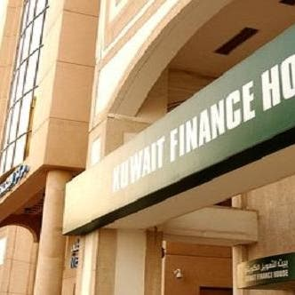 Kuwait's KFH eyes government projects, including NEOM in Saudi, plans new sukuk
