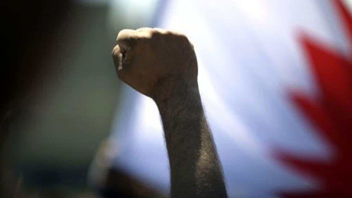 bahrain fist