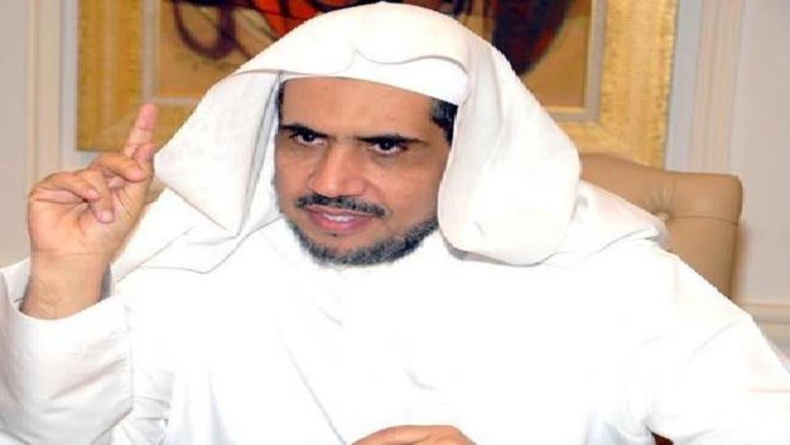 وزير العدل السعودي محمد العيسى