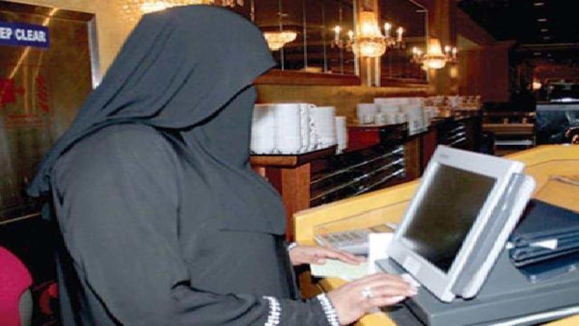 توقعات بتولي السعوديات مناصب إدارية كبيرة في الفنادق خلال الفترة المقبلة