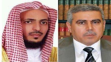 مطالبات بنقل المعتقلين السعوديين في العراق إلى كردستان