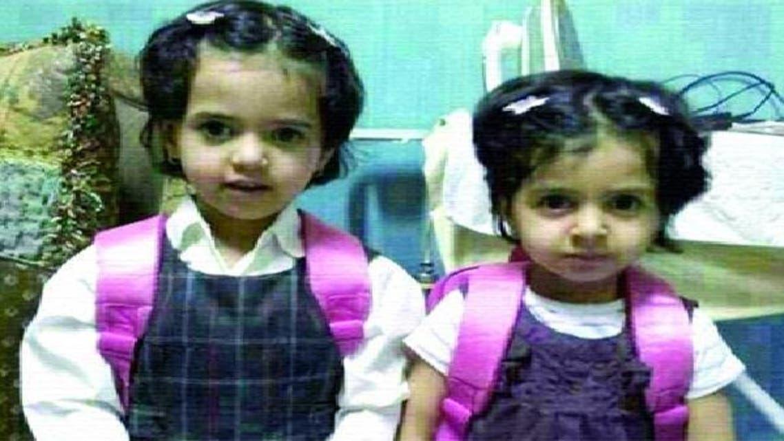 الشقيقتان آية وسارة