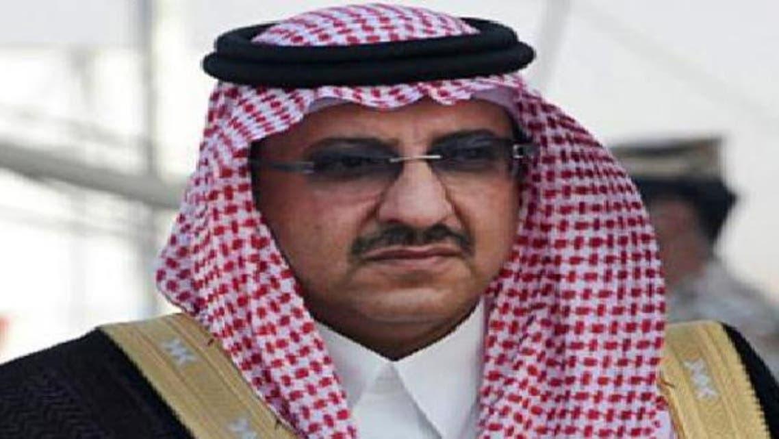 الأمير محمد بن نايف بن عبدالعزيز