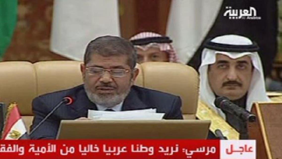 Egypt's President Mohammed Mursi called for an Arab market that is integrated during the third economic Arab summit in Riyadh. (Al Arabiya)