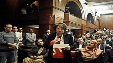 المرأة المصرية تنتزع مقعداً لها في قوائم الترشح للبرلمان