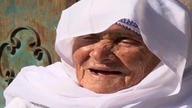 معمرة لبنانية عمرها 122 عاماً ولا تزال متمردة ومختلفة