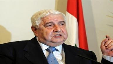 وزير خارجية سوريا يجري محادثات في موسكو الاثنين