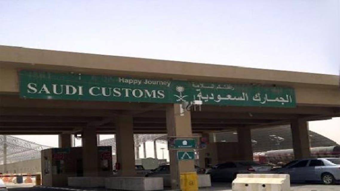 خبراء عالميون: جمارك السعودية من أقوى الإدارات بالشرق الأوسط