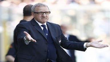 جنوة الإيطالي يعلن إقالة مدربه دل نيري