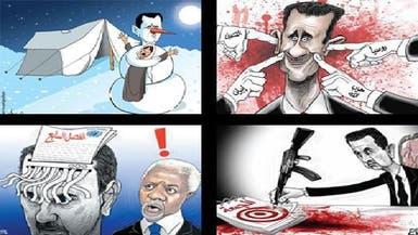 الكاريكاتير يطارد بشار الأسد بأكثر من 3000 لوحة ساخرة