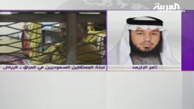 تعذيب سجناء سعوديين بالعراق عقب فوز الإمارات بكأس الخليج
