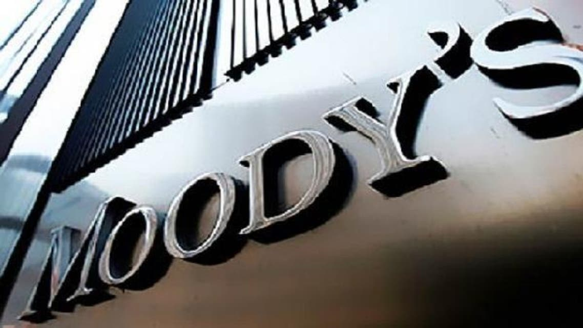 Moody's have said it placed Aldar Properties under review for an upgrade after a merger agreement with Sorouh Real Estate. (Reuters)