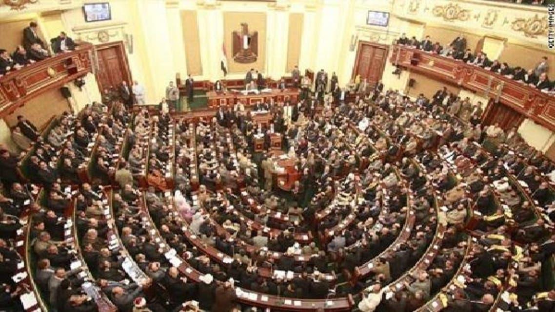 مشروع قانون انتخاب مجلس النواب المصري