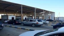 تشكيل لجنة ليبية تونسية للإشراف على المعابر الحدودية