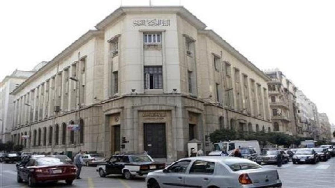 Central bank of Egypt said it has accepted bids for $72.9 million during the 11th foreign currency auction to curb a decline in foreign reserves. (Reuters)