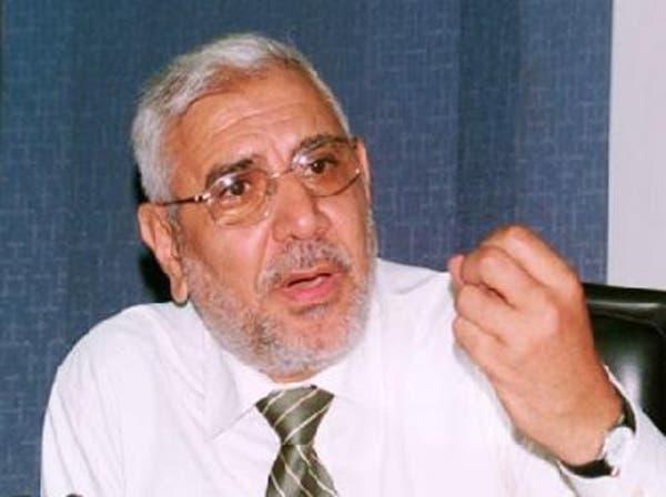 أبو الفتوح لن نتحالف مع الإخوان في الانتخابات