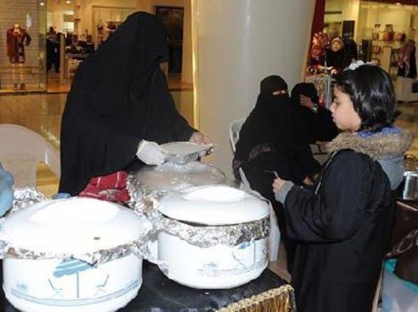 مبادرة لإدراج أسر سعودية منتجة بالتجارة الإلكترونية