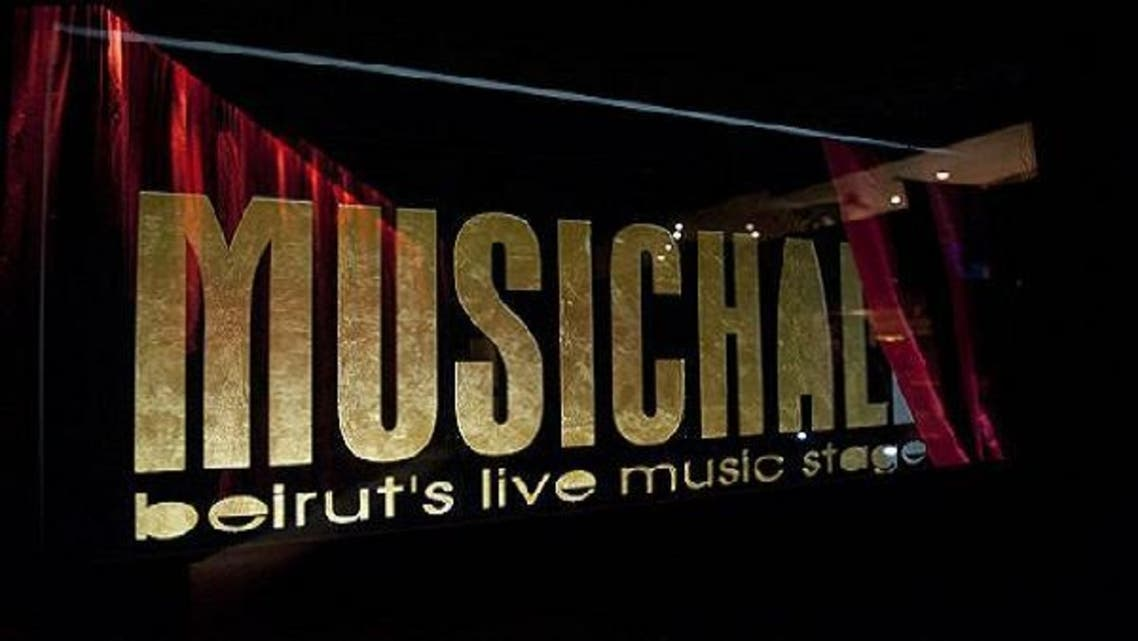 The famous Beirut Music Hall is set to open in Dubai this January in Dubai. (Courtesy: The Beirut Music Hall)
