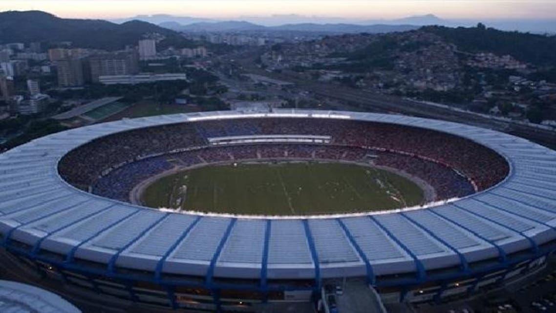 ملعب ماركانا الشهير
