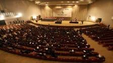 العراق..توزيع الحقائب الوزارية بالحكومة على 3 كيانات