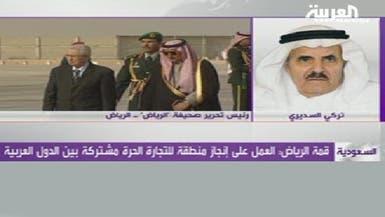 السديري تغذية الخلافات السياسية تعوق تكامل الاقتصاد العربي