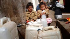 Saudi Arabia spends 1 bln riyals in Yemen aid in less than a year