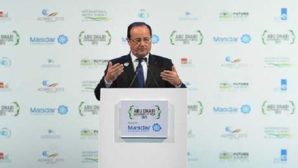 فرانسیسی صدر فرانسو اولاند ابوظہبی میں میڈیا سے گفتگو کر رہے ہیں