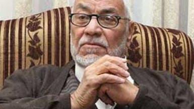 """مهدي عاكف: بعض رجال """"الحزب الوطني"""" المخلصين يعملون مع مرسي"""