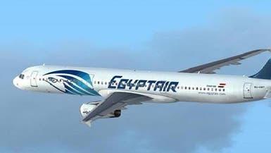 """تحطم طائرة مصرية تقل 66 راكباً فوق """"المتوسط"""""""