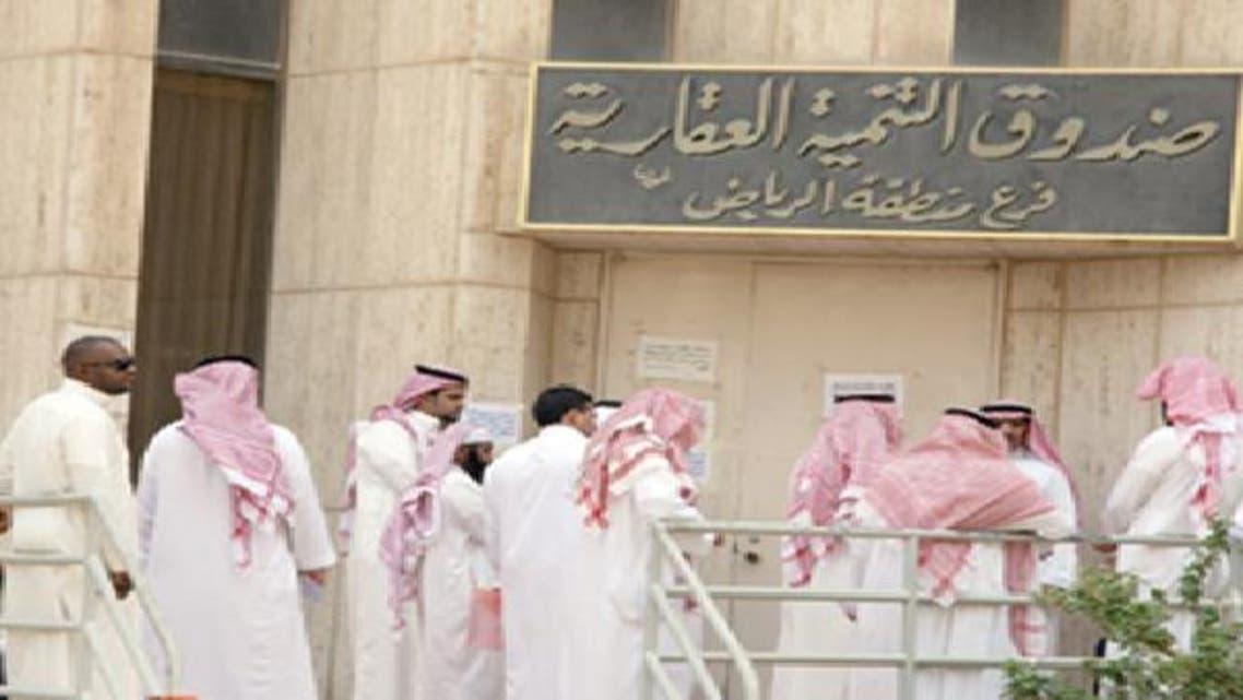 سعوديون أمام أحد فروع صندوق التنمية العقارية بالرياض
