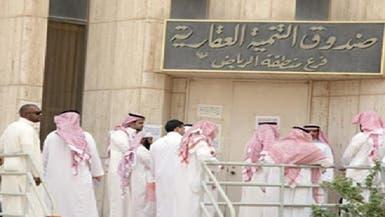 12 مبادرة للتخلص من انتظار قروض العقارات بالسعودية