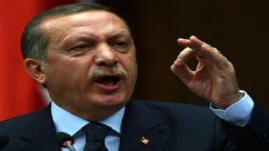 تركيا تكشف هوية 10 جواسيس إيرانيين تعاونوا مع الموساد