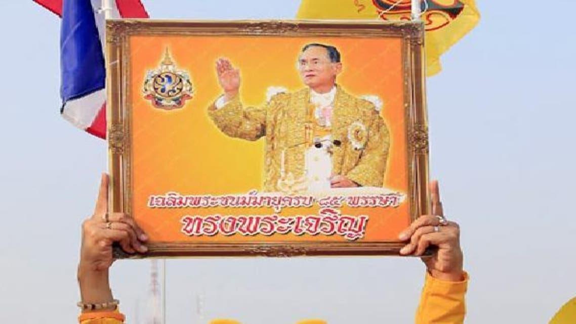 لافتة عليها صورة ملك تايلاند وهو يرتدي الزي الأصفر