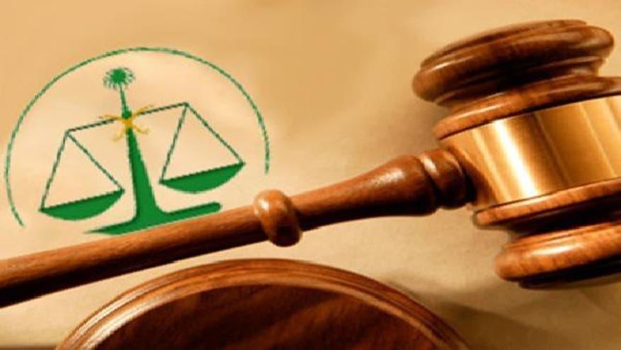 سعوديات يرفعن 16 قضية ضد وكلائهن