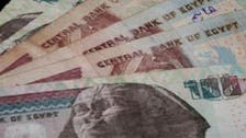 Egypt's currency continues outstanding performance as inflows increase