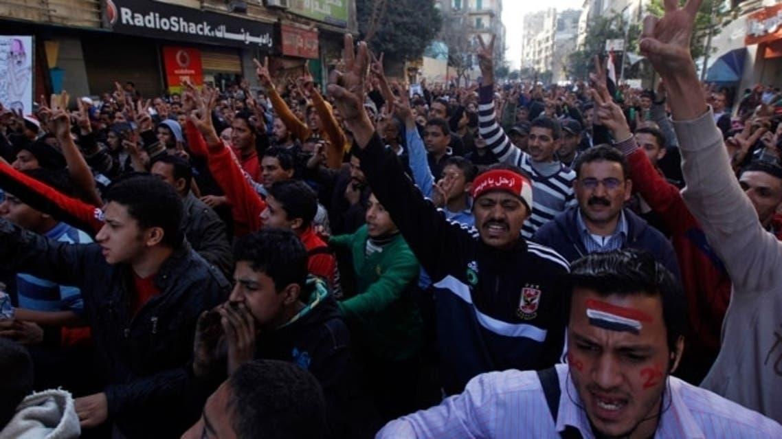 egypt protestors