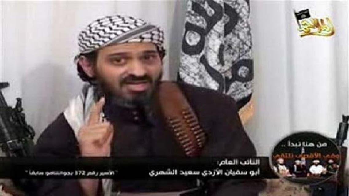 سعیدالشہری دسمبر 2012ء میں امریکا اور یمن کی مشترکہ کارروائی میں شدید زخمی ہو گئے تھے