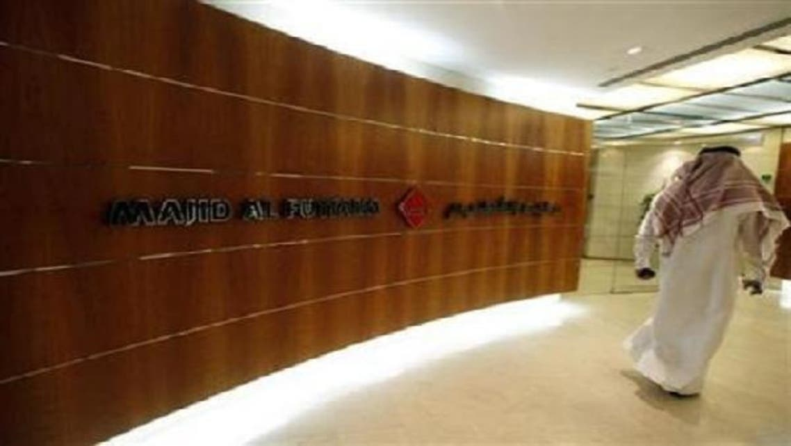 Dubai\'s Majid Al Futtaim (MAF) expects to bid for the supermarket arm of Egypt\'s Mansour Group. (Reuters)