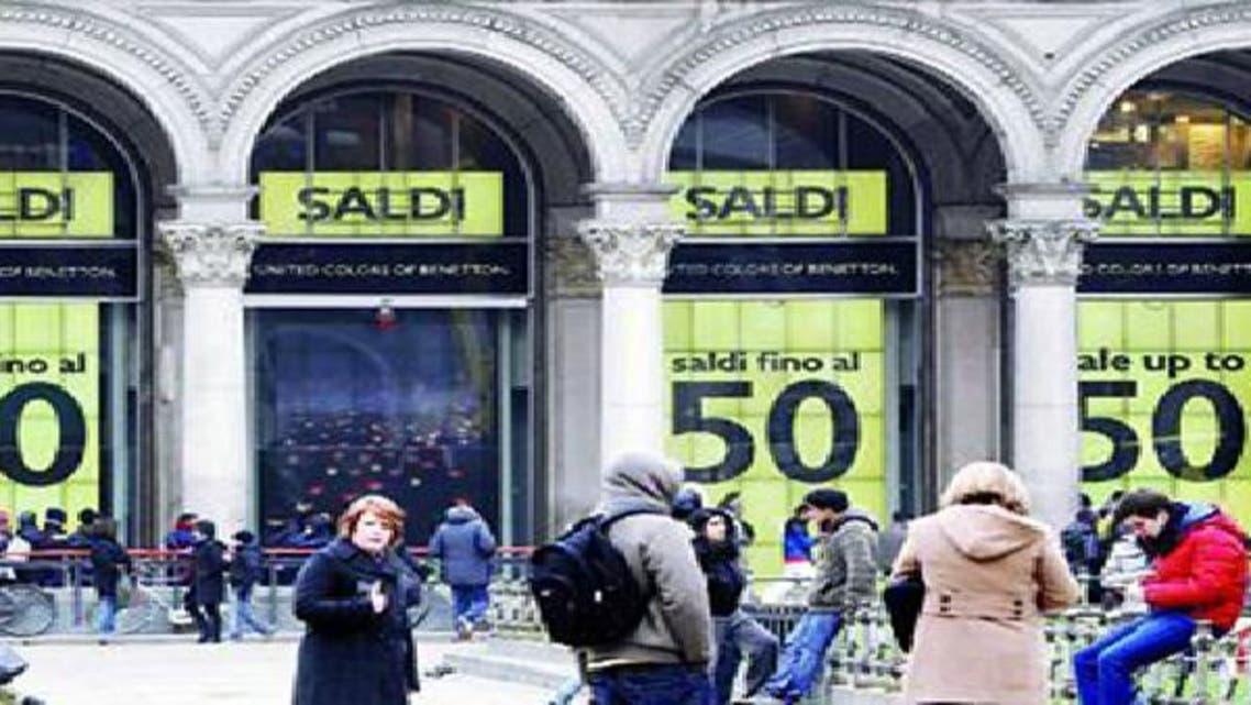 متجر في وسط مدينة ميلانو