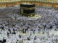 شركات الحج تطلب استئجار رحلات الخطوط السعودية