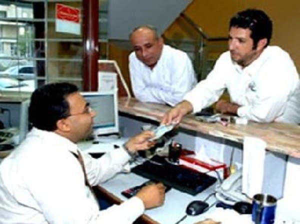 انخفاض معدل البطالة بمصر إلى 7.5% في الربع الثاني