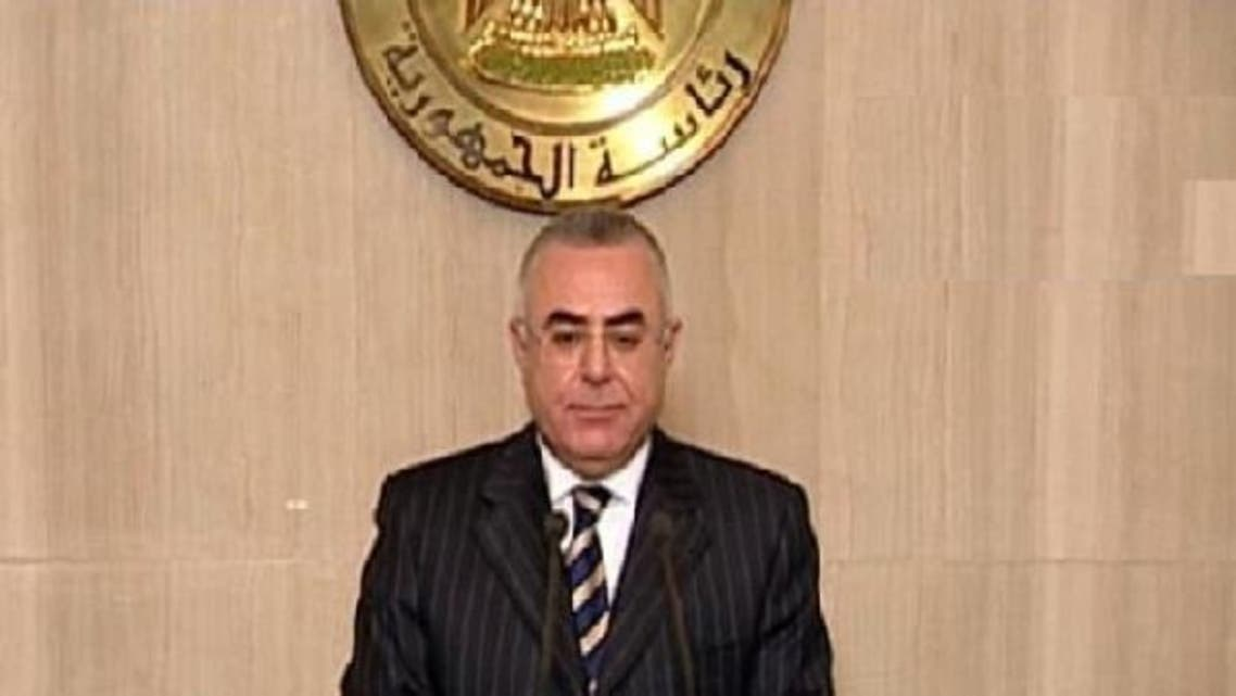 Egypt's new central bank governor Hisham Ramez, who will officially take over on Feb. 3, previously served as deputy governor for four years from 2008 to 2011. (Photo courtesy: Egypt state TV)