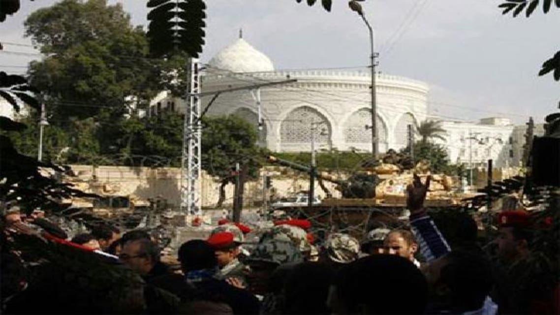 معتصمون أمام قصر الرئاسة المصرية
