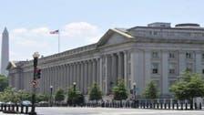 امریکا کی جانب سے 5 ایرانی اداروں پر پابندیاں عائد