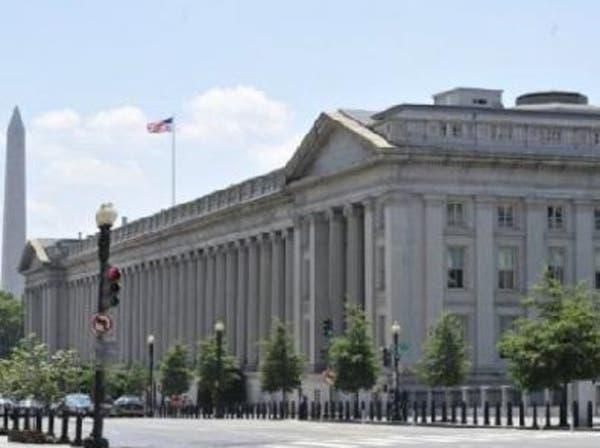 """أميركا تصنف 11 شخصاً على قائمة الإرهاب لتمويل """"داعش"""""""