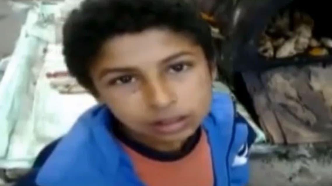 egypt boy